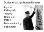 duties of a lighthouse keeper