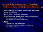 analyse de la litt rature sur l int r t de l isolement des patients immunod prim s