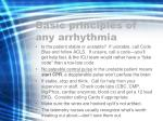 basic principles of any arrhythmia