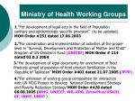 ministry of health working groups