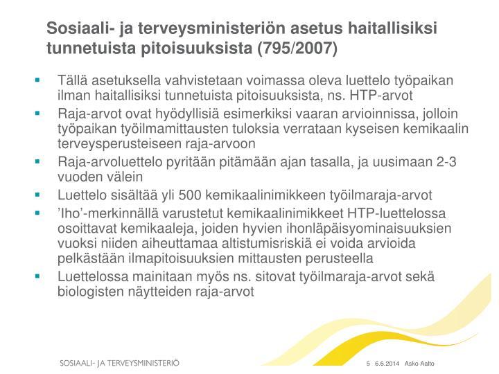 Sosiaali- ja terveysministeriön asetus haitallisiksi tunnetuista pitoisuuksista (795/2007)