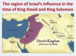 the region of israel s influence in the time of king david and king solomon