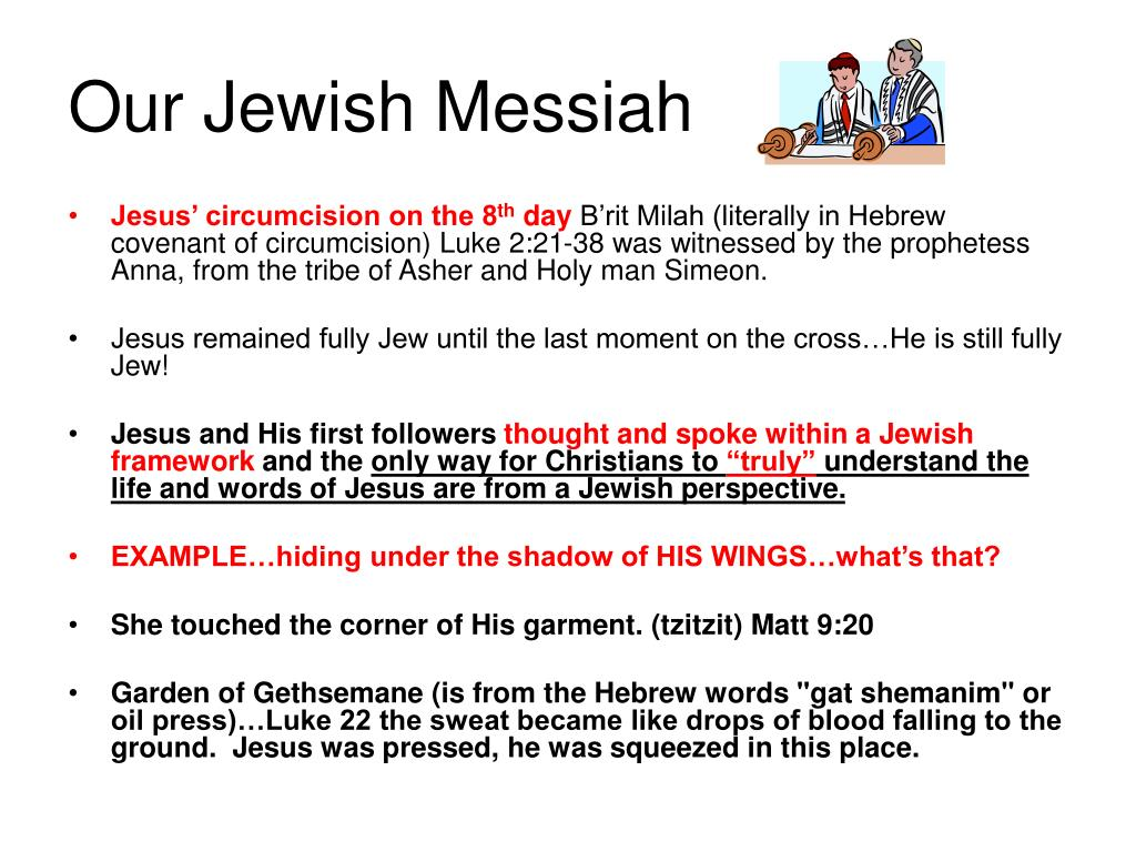 Our Jewish Messiah