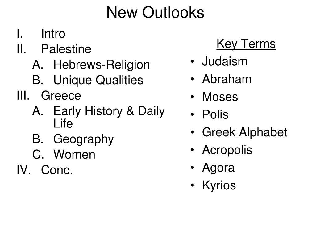 new outlooks l.