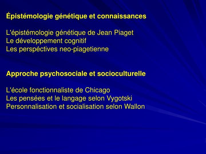 Épistémologie génétique et connaissances