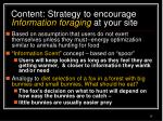 content strategy to encourage information foraging at your site
