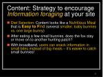 content strategy to encourage information foraging at your site27