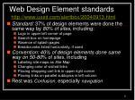 web design element standards http www useit com alertbox 20040913 html