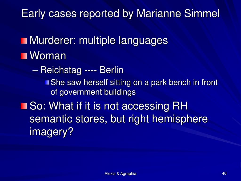 Early cases reported by Marianne Simmel