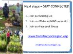 next steps stay connected