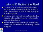 why is id theft on the rise