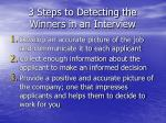 3 steps to detecting the winners in an interview