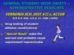 general student wide safety or administrative searches