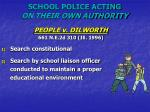 school police acting on their own authority