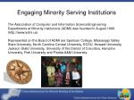 engaging minority serving institutions