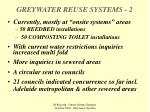 greywater reuse systems 213