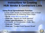 instructions for creating hub vendor contractors lists