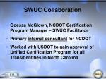 swuc collaboration