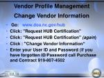 vendor profile management change vendor information
