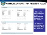 authorization trip preview page