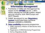 dwq regulatory initiatives information management