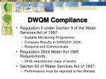 dwqm compliance