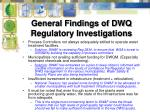 general findings of dwq regulatory investigations