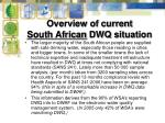 overview of current south african dwq situation