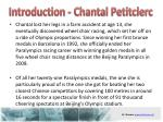 introduction chantal petitclerc