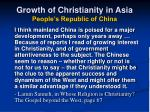 growth of christianity in asia people s republic of china3
