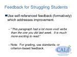 feedback for struggling students1