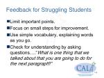 feedback for struggling students2