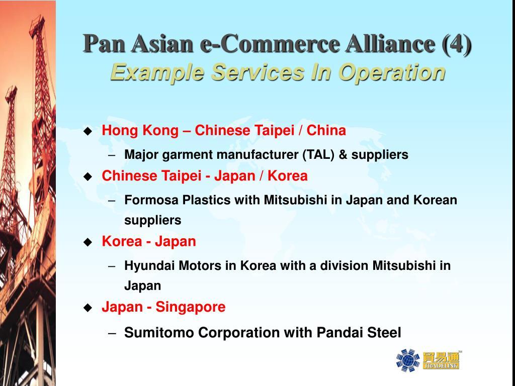 PPT - 1 st APEC e-Commerce Business Alliance Forum TRADELINK: A