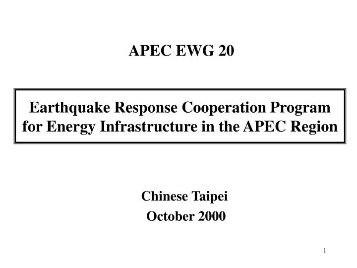 earthquake response cooperation program for energy infrastructure in the apec region n.