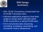 dss design summary