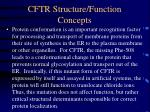 cftr structure function concepts