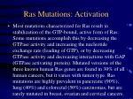ras mutations activation