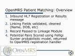 openmrs patient matching overview1