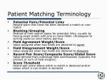 patient matching terminology2