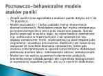 poznawczo behawioralne modele atak w paniki