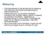 m lstyring