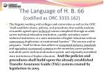 the language of h b 66 codified as orc 3333 162