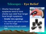 telescopes eye relief1