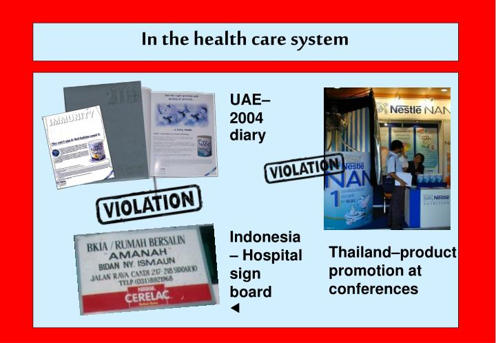In the health care system