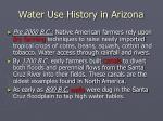 water use history in arizona