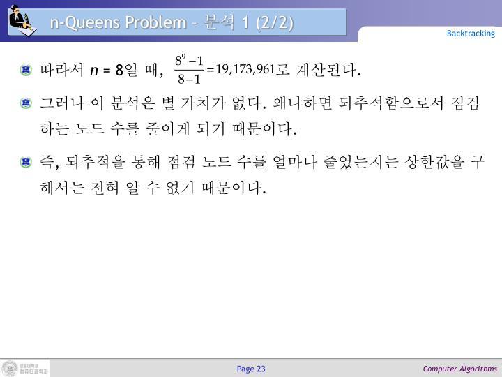 n-Queens Problem –