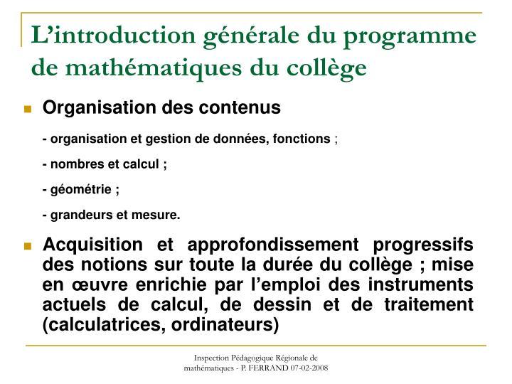 L'introduction générale du programme de mathématiques du collège
