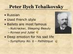 peter ilych tchaikovsky