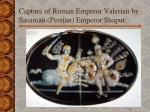capture of roman emperor valerian by sasanian persian emperor shapur