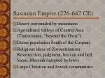 sasanian empire 226 642 ce